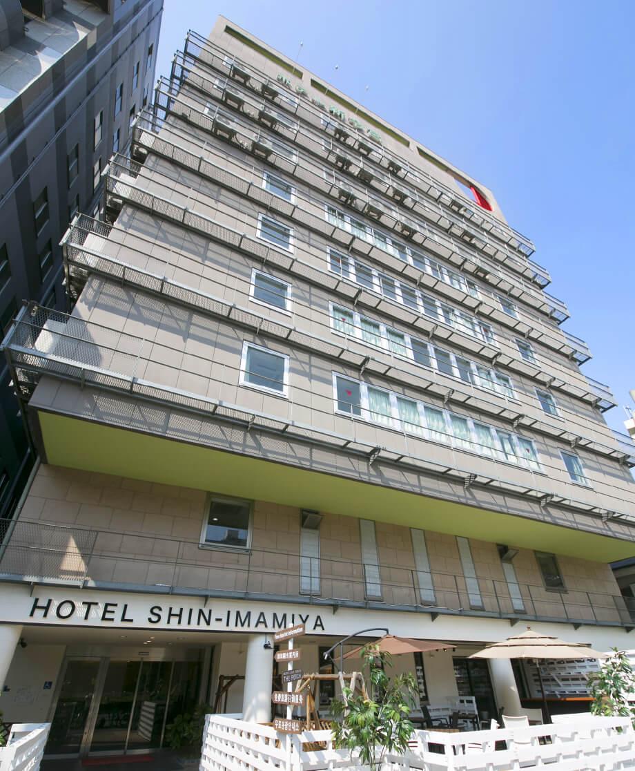 호텔 신이마미야